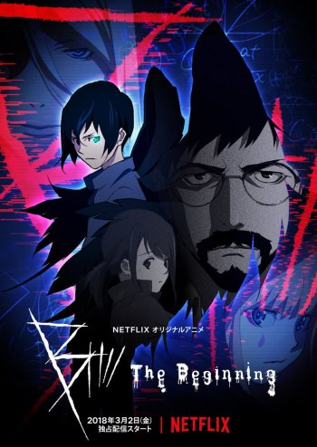 B: The Beginning Anime Cover