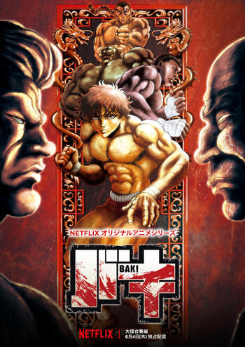 Baki: The Great Raitai Tournament Saga