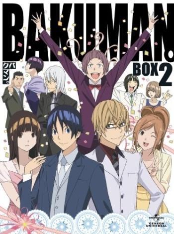 bakuman 3 specials anime planet bakuman 3 specials anime planet