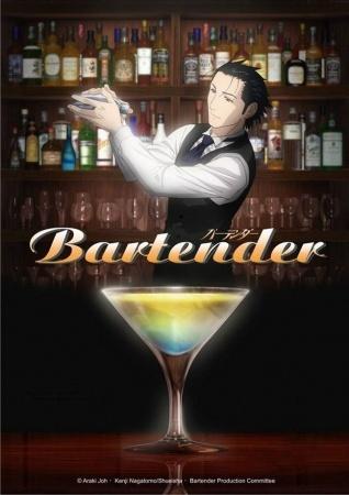Bartender | Anime-Planet