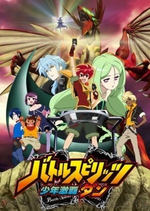 Battle Spirits: Shounen Gekiha Dan