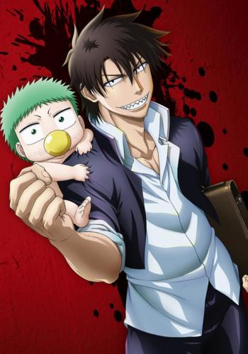 Beelzebub Jump Super Anime Tour Special main image