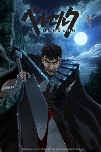 Berserk Anime Cover