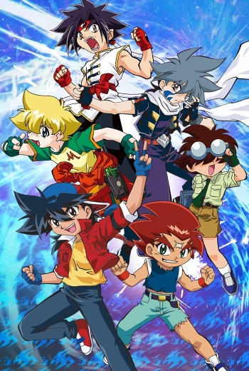 G Anime Character : Characters appearing in beyblade g revolution anime