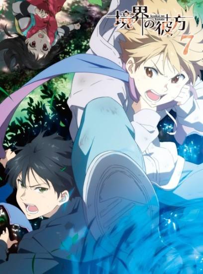 Beyond the Boundary Episode 0: Shinonome | Anime-Planet