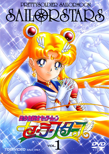 Bishoujo Senshi Sailor Moon Sailor Stars main image