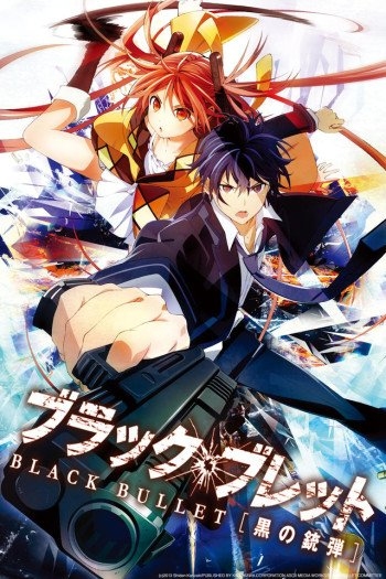 Black Bullet Anime Planet 11th, it has 2.1k monthly views. black bullet anime planet