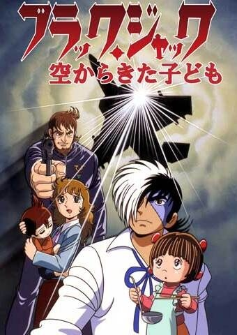 Black Jack: The Child Who Came From The Sky