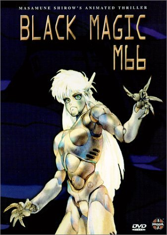 Black Magic M-66 main image