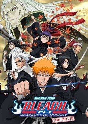 Bleach Movie 1: Memories of Nobody main image