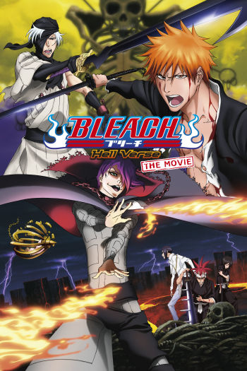 Bleach the Movie 4: Hell Verse main image