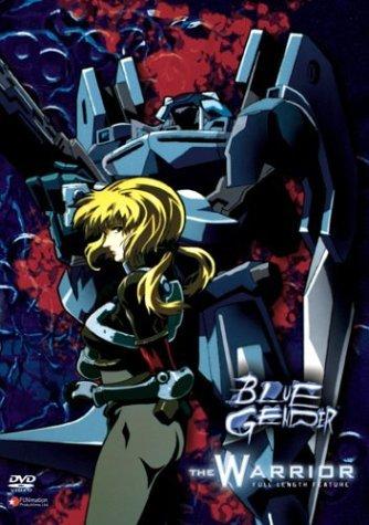 Blue Gender The Warrior Anime Planet