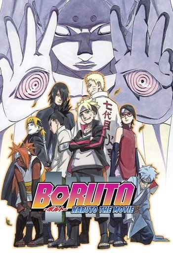 boruto-naruto-the-movie-6883.jpg