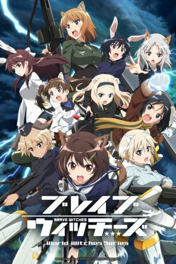 Brave Witches Anime Cover