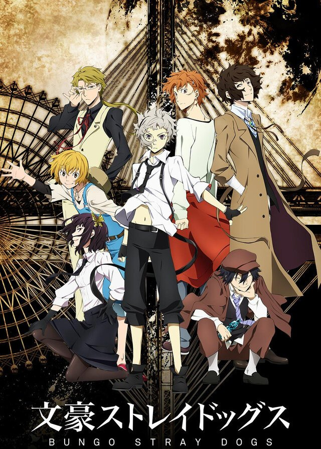 Bungou Stray Dogs main image
