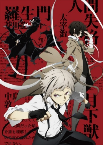 Bungou Stray Dogs: Walking Alone
