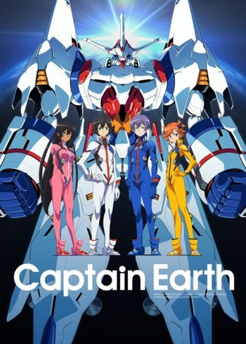 Captain Earth Anime Cover