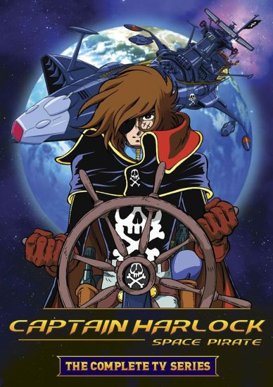 Captain Harlock main image