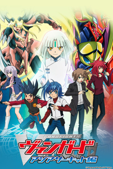 Cardfight!! Vanguard: Asia Circuit main image