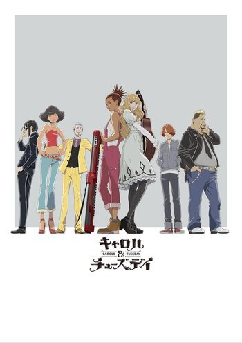 Carole & Tuesday: Gus to Roddy no Kaisouroku