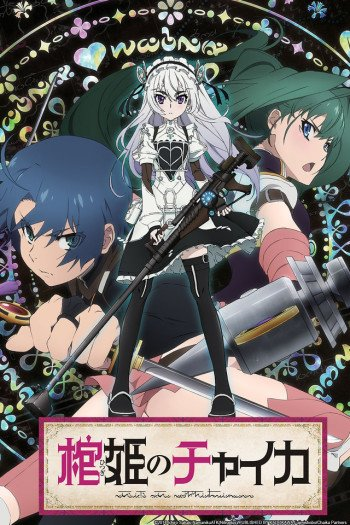 Chaika: The Coffin Princess main image