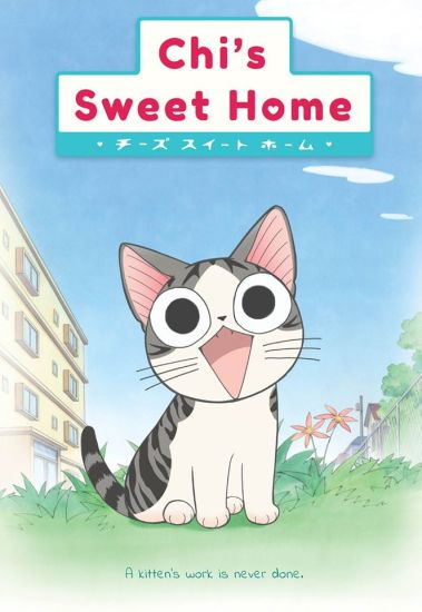 Chi 39 s sweet home anime planet - Chi s sweet home ...