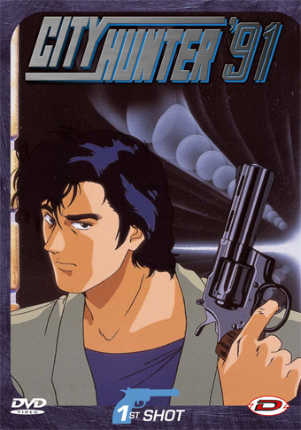 City Hunter '91