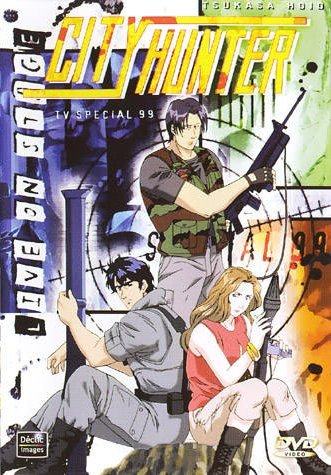 City Hunter Death Of The Vicious Criminal Ryo Saeba Anime Planet