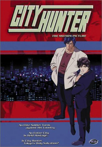 City Hunter: Goodbye My Sweetheart image