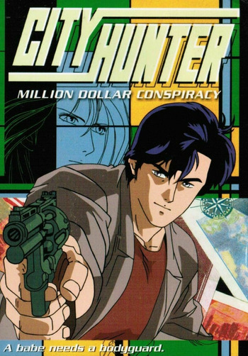 City Hunter: Million Dollar Conspiracy image