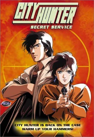 City Hunter: The Secret Service image
