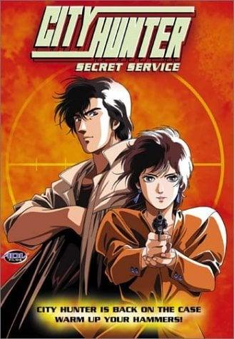 City Hunter The Secret Service Anime Planet