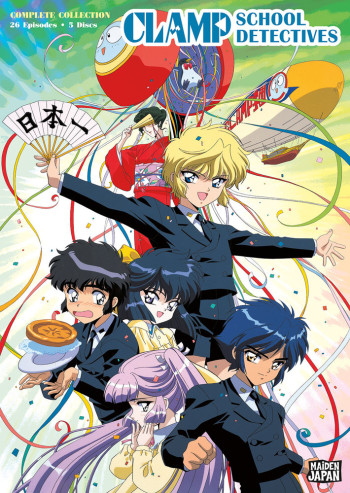 CLAMP School Detectives main image
