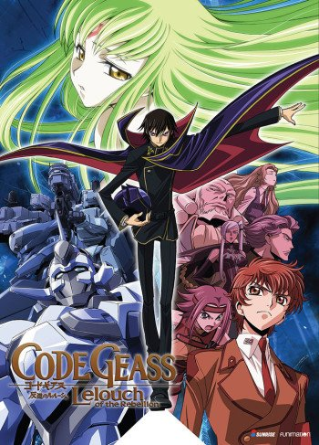 Code Geass: Lelouch of the Rebellion screenshot