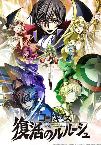 Code Geass Movie: Lelouch of the Re;surrection