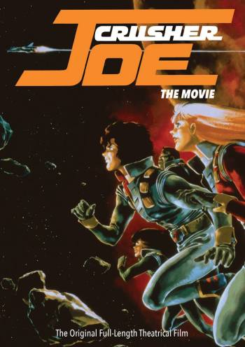 Crusher Joe Movie main image