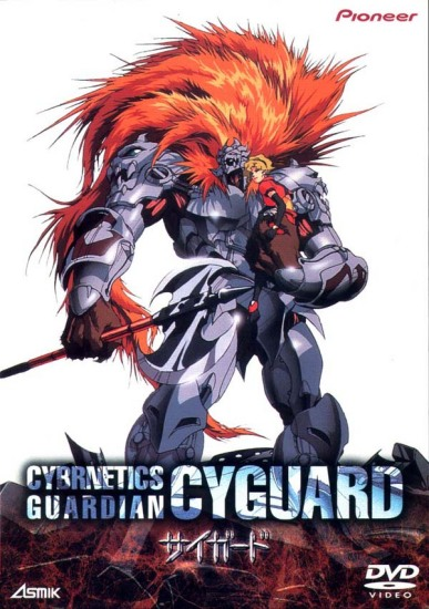 Cybernetics Guardian main image