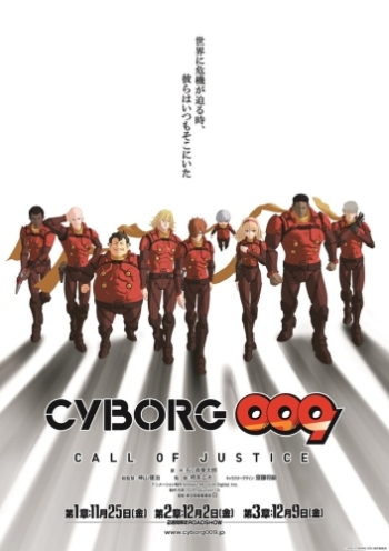 Cyborg 009: Call of Justice - Movie 2