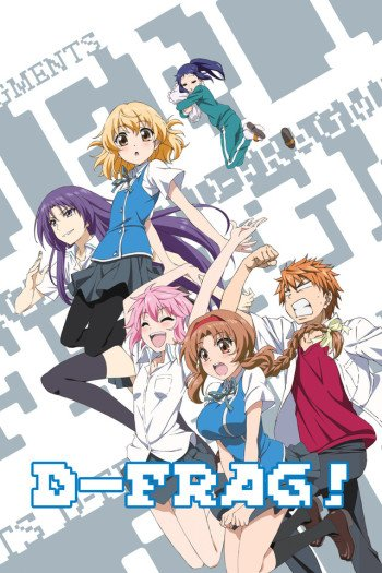 D-Frag! Anime Cover
