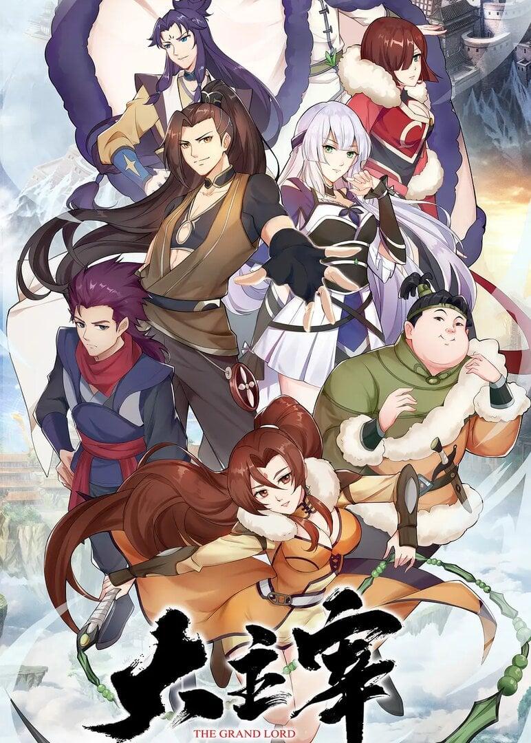 Da Zhu Zai Anime Planet