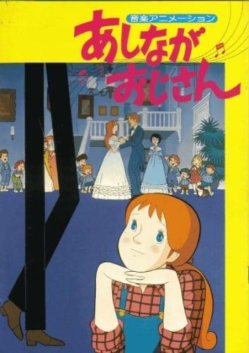 Daddy Long Legs 1979 Anime Planet