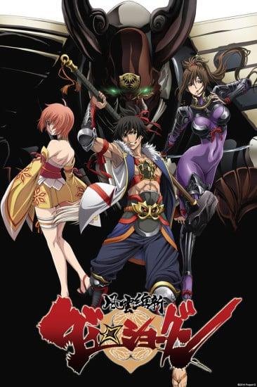 Fuuun Ishin Dai☆Shogun Anime Cover