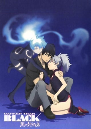 darker than black ryuusei no gemini english dub