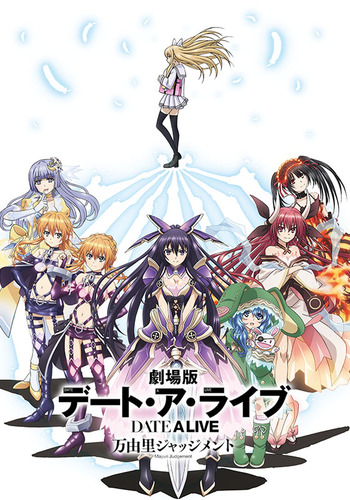 Date a live movie in Sydney