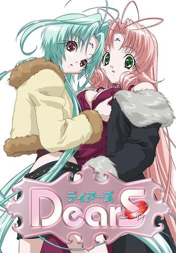 dears manga