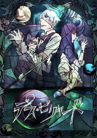 Death Billiards Anime Planet