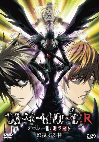Death Note Rewrite 1: Visions of a God