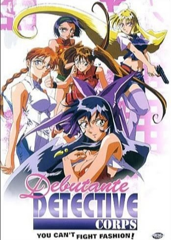 Image result for debutante detective corps