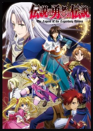 Densetsu No Yuusha Go To Anime