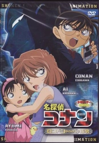 Detective Conan OVA 11: A Secret Order from London main image